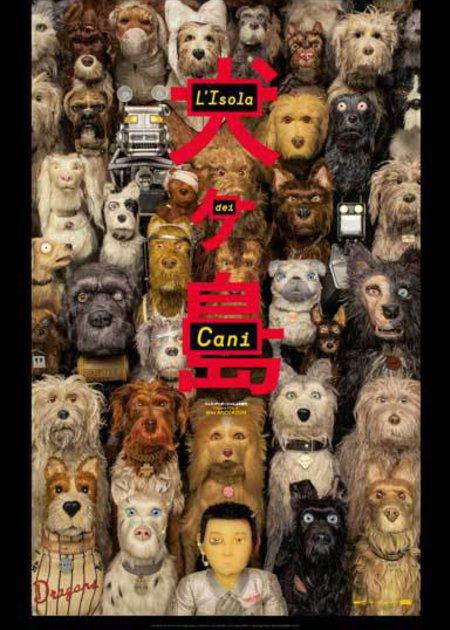 L'ISOLA DEI CANI (ISLE OF DOGS)