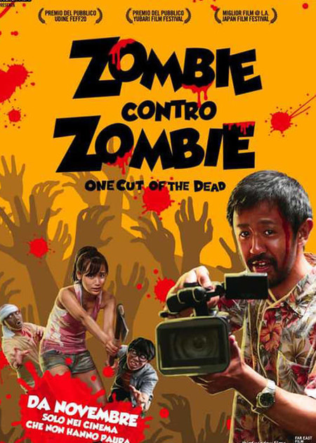 ZOMBIE CONTRO ZOMBIE (ONE CUT OF THE DEAD) (KAMERA WO TOMERU NA)