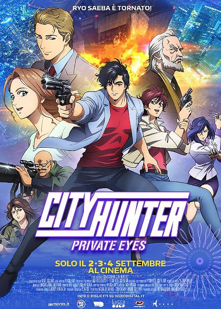 CITY HUNTER - PRIVATE EYES (CITY HUNTER: SHINJUKU PRIVATE EYES)