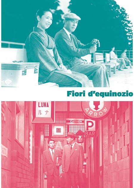 FIORI D'EQUINOZIO (EQUINOX FLOWER) (RIED.)