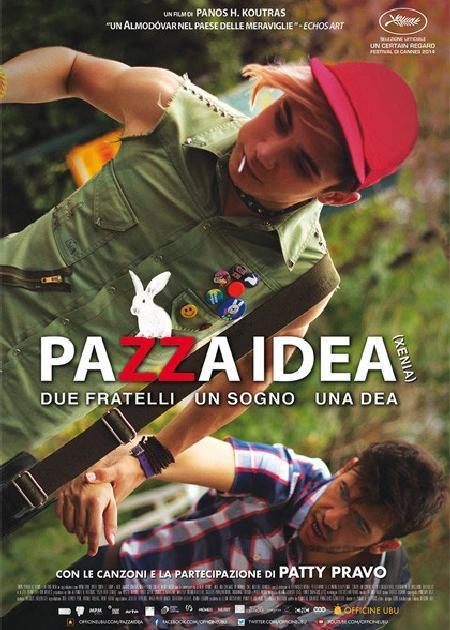 PAZZA IDEA (XENIA)