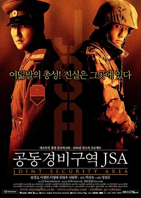 JOINT SECURITY AREA VERS.ORIG.SOTT.IT