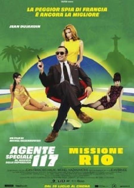 (ARENA DEL SOL) AGENTE SPECIALE 117: MISSIONE RIO